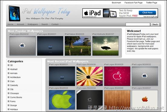10個 iPad/iPhone 高品質 桌布 下載 網站 iPad_Wallpaper_Today