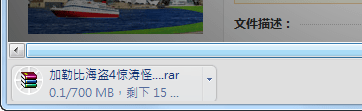 「115網盤越獄」破解115網盤下載限制,可獲取多個下載點(Chrome) 1152