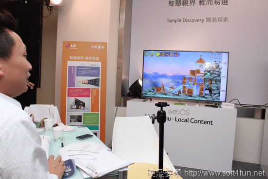 LG 決勝畫質!OLED 4K曲面電視登場 image019