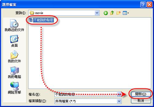 [網路相關] Blogger正式開放影音上傳功能 1238556056_0d99fd302a