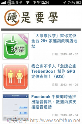 hinet 公眾 wifi (5)