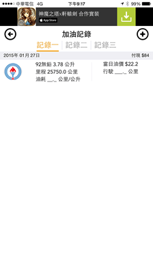 2015-01-27 21.17.40