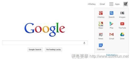 教您搶先使用 Google 全新 App 首頁! google-02