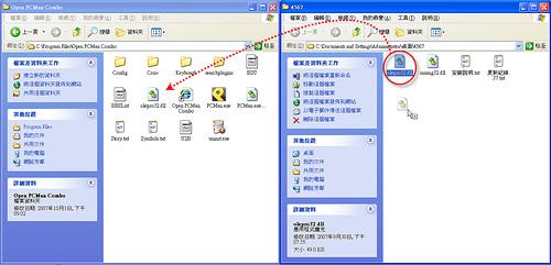 [瀏覽相關] 上BBS看文章,只要一隻滑鼠就夠啦! 1468418300_da34aa79a9