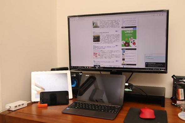 ASUS平價變型小筆電 Transformer Book T100HA 開箱,學生、上班族的好選擇 image005