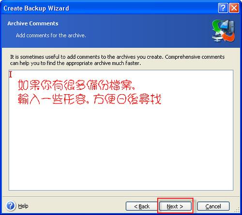 [系統工具] 上網掛MSN樣樣來,備份硬碟免重開機 - True Image 1145683172_8e0b478ab9