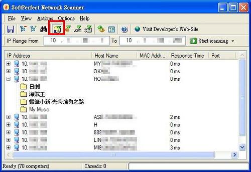 [網路相關] 網路資源抓抓機 - SoftPerfect Network Scanner 330077928_ae082f42c2
