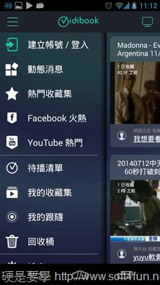更新:OVO TV 電視盒即將開賣!早鳥優惠買一送一 Vidibook_02