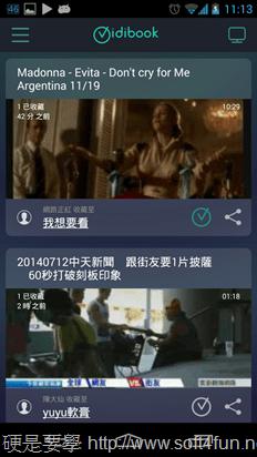 更新:OVO TV 電視盒即將開賣!早鳥優惠買一送一 Vidibook_03
