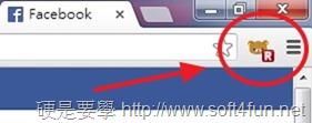 Facebook Chat Layout 讓 Facebook 聊天室也有多種主題 3