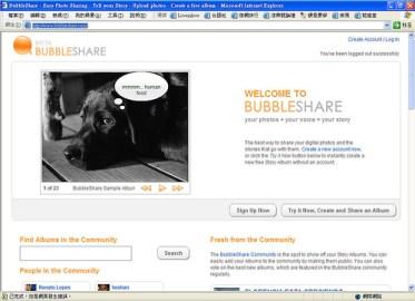 [網站推薦] 自己動手做SlideShow - BubbleShare 361421287_7dd819c960