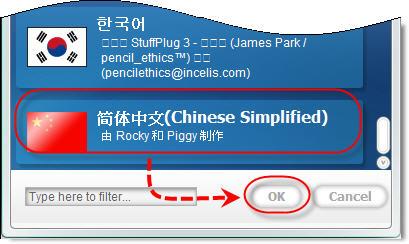 [即時通訊] MSN雙開+移除檔案限制+封鎖可聊天+表情備份工具 - StuffPlug 3 439742572_af997c49cc_o
