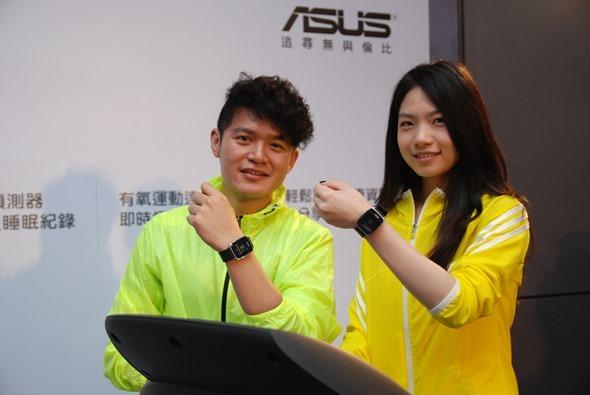 專屬輕量運動族的運動錶:ASUS VivoWatch 正式發表 DSC_0045