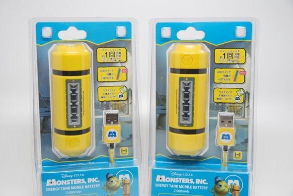 尖叫~怪獸電力公司「能量瓶」行動電源開箱來了! DSC_0092