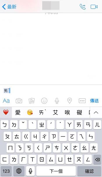 FB傳情新潮流,讓「飄飄愛心海」充滿你與她的螢幕 clip_image002
