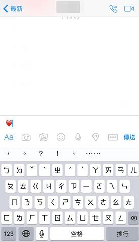 FB傳情新潮流,讓「飄飄愛心海」充滿你與她的螢幕 clip_image004