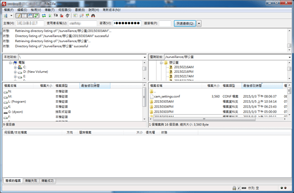超值雲端監控組合:Synology DS115j+Compro TN65 網路攝影機 33