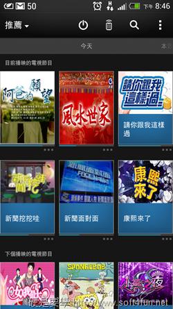 Screenshot_2013-03-26-20-46-57