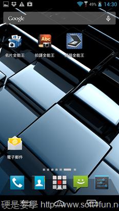[評測] 超搶手 InFocus IN815 五吋四核機,C/P值爆表再優惠 2014-01-08-14.30.59-1