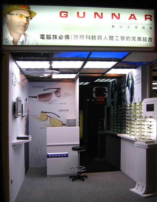 [開箱心得] 數位光學眼鏡 GUNNAR Paralex Gloss Onyx GUNNAR-Mini-Shop