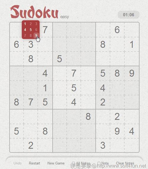 線上數獨(Sudoku)殺時間練腦力還可以跟朋友對盤PK喔!(免下載) -01