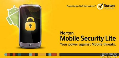 [下載] Android手機大牌防毒軟體大補帖(AVG、ESET、Norton、Avast、大蜘蛛…等) norton-title_thumb
