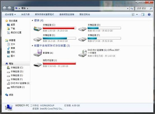 22個愛上Windows 7的理由(介面篇) clip_image004