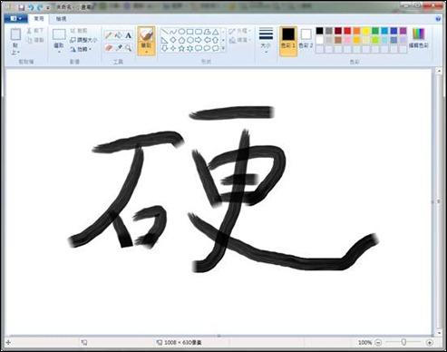 22個愛上Windows 7的理由(多媒體) clip_image006