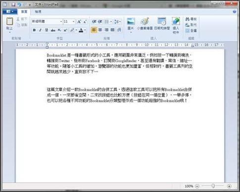 22個愛上Windows 7的理由(多媒體) clip_image008