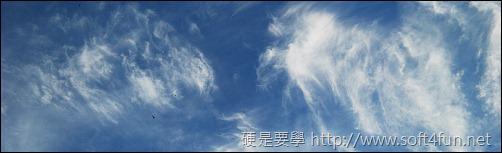 [分享] 送給大家我拍的照片 :) taipei_sky2