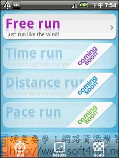 【Andorid程式推薦】健身、練體能必備,用GPS定位的跑步達人(RunStar) android_runstar02