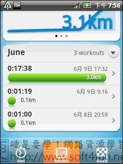 【Andorid程式推薦】健身、練體能必備,用GPS定位的跑步達人(RunStar) android_runstar07