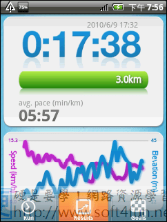 【Andorid程式推薦】健身、練體能必備,用GPS定位的跑步達人(RunStar) android_runstar08