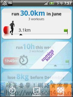 【Andorid程式推薦】健身、練體能必備,用GPS定位的跑步達人(RunStar) android_runstar10