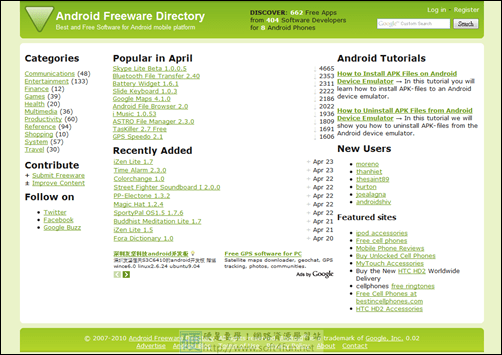 11個 Android 免費 APP 下載、介紹網站 Andorid07