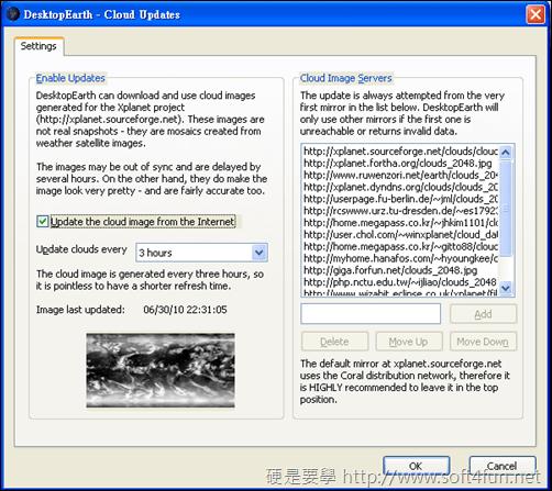 Desktop Earth 讓全世界都顯示在你的桌面上 f21e55e388eb