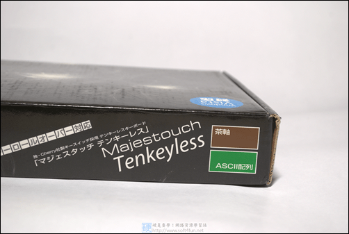 FILCO Majestouch Tenkeyless 鍵盤 + DIY鍵帽 + 清潔組 DSC_0024