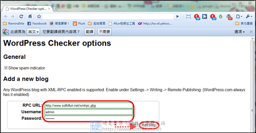 [Google Chorme外掛] WordPress 即時留言檢查工具 WordPress Checker WordpressChecker02