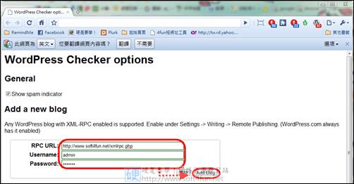 [Google Chorme外掛] WordPress 即時留言檢查工具 WordPress Checker WordpressChecker02