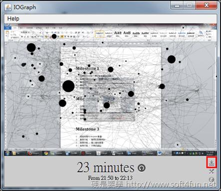 IOGraph 用滑鼠也能創造出藝術作品 iographsavefile