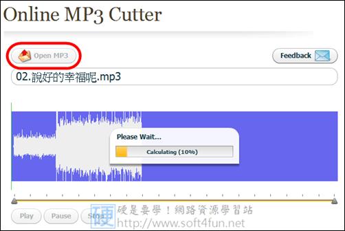 免下載軟體、免上傳檔案就能直接使用的MP3音樂剪輯工具 onlinemp3cutter01_3