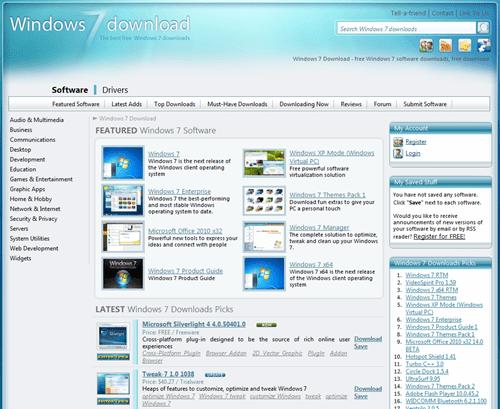 windows7 download 軟體下載-05