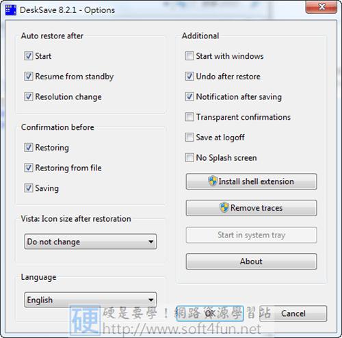 站好!儲存桌面圖示擺放位置,切換解析度也免驚:DeskSave 01
