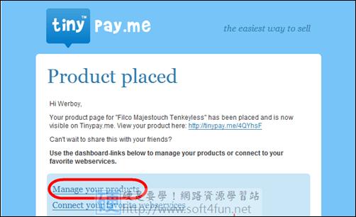 部落格變身網拍賣場,網路行銷 So Easy tinypay09