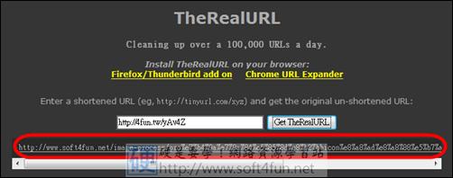 縮址照妖鏡,幫你還原縮址背後的真實網址 TheRealURL02