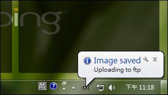 超輕巧截圖分享軟體,螢幕截圖、上傳、分享一次搞定:SpGrab spgrab05