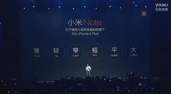 小米推出大尺寸小米NOTE 與小米NOTE 頂配版,高階規格售價僅 2,299 人民幣! 28