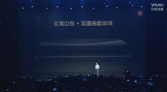 小米推出大尺寸小米NOTE 與小米NOTE 頂配版,高階規格售價僅 2,299 人民幣! 30