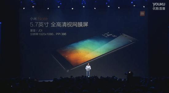 小米推出大尺寸小米NOTE 與小米NOTE 頂配版,高階規格售價僅 2,299 人民幣! 58