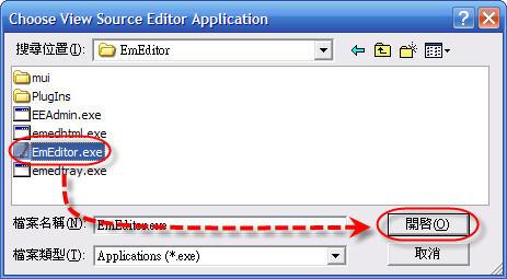 [瀏覽相關] 變更IE檢視原始碼程式的軟體 - View Source Editor 516832599_0d8adab516_o